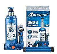 Домкрат гидравлический 3т. 180/340мм  CONDOR K5003