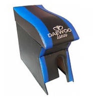 Підлокітник Daewoo Lanos чорно-синій з логотипом (зігнутий)