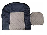"""Чехлы сидений универсальные для разных авто LUXE """"B"""" полный комплект Бежевые (ромбы)"""