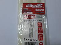 Хомут пластиковый 5х400 мм 100 шт пр-во APRO