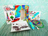 3D ручка Fun Game для детского творчества, в комплекте с 6 цветами пластика.