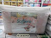 Подушка Othello - Турция