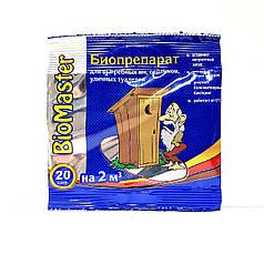 Биопрепарат для выгребных ям БиоМастер 20 г Агромакси 1571