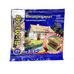 Біопрепарат для компосту БиоМастер 25 г Агромакси 1576
