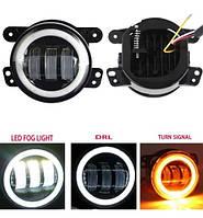 Противотуманные LED фары с ангельскими глазками и поворотником 87mm 15W 1800lm (2шт)