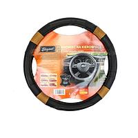 Чехол на руль КОЖА M (37-38см) черно-коричневый Elegant 105796