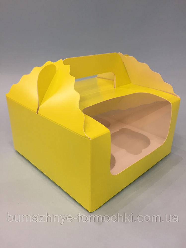Коробка для капкейков, кексов на 4 шт., 170*170*85, цвет салатовый
