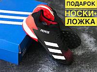 Сороконожки Adidas PREDATOR MUTATOR 20.3/адидас предатор многошиповки
