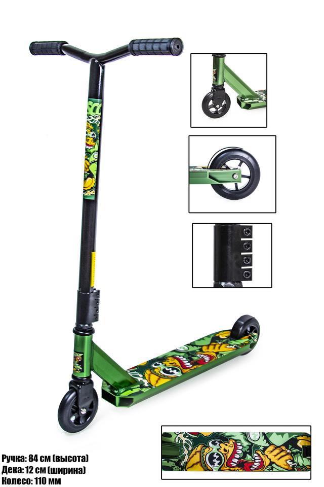 Трюковый самокат LEONE от Scale Sports на подшипниках Abec-9, 110 мм колеса, Зелёный