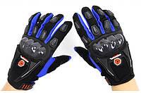 Мотоперчатки Scoyco MC09 Blue, фото 1