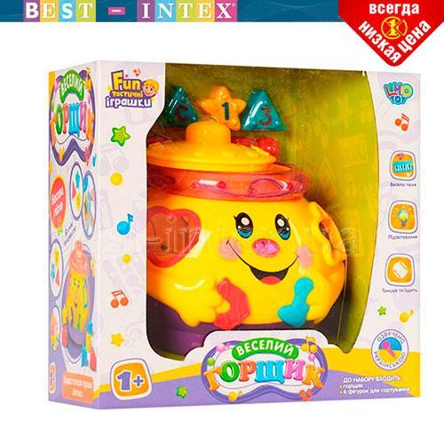 Детская развивающая игрушка Limo Toy 0915 Волшебный горшочек (Желтый) Русский