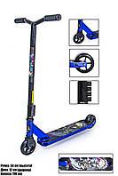 Трюковый самокат LEONE от Scale Sports на подшипниках Abec-9, 110 мм колеса, Синий