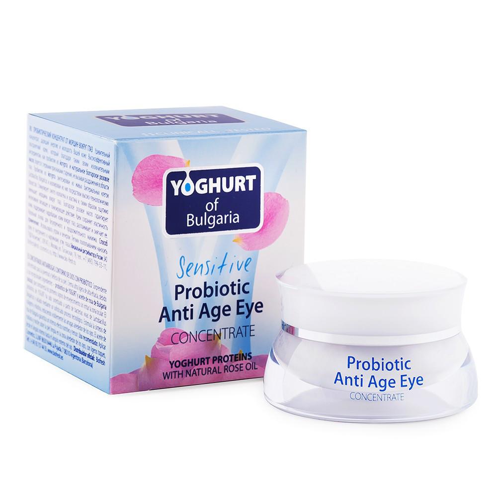 Крем BioFresh Yoghurt Probiotic для шкіри навколо очей антивіковий 40 мл