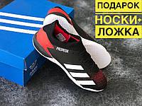 Футзалки Adidas PREDATOR MUTATOR 20.3/футзалки адидас предатор /футбольная обувь