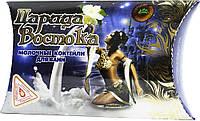 ЦАРИЦА ВОСТОКА коктейль для ванн  с экстрактом жасмина и морской солью, 450г