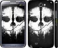 "Чехол на Samsung Galaxy Note 2 N7100 Call of Duty череп ""150c-17"""