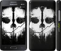 "Чехол на Samsung Galaxy Core 2 G355 Call of Duty череп ""150c-75"""