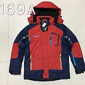 Зимова дитяча спортивна куртка для хлопчиків оптом