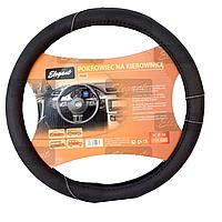 Чехол на руль Кож.зам XL (42-43см) черный Elegant 105432