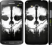 "Чехол на Samsung Galaxy Grand 2 G7102 Call of Duty череп ""150c-41"""