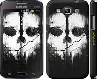 "Чехол на Samsung Galaxy Win i8552 Call of Duty череп ""150c-51"""