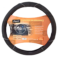 Чехол на руль Кож.зам XL (42-43см) черный-серая нить Elegant 105402