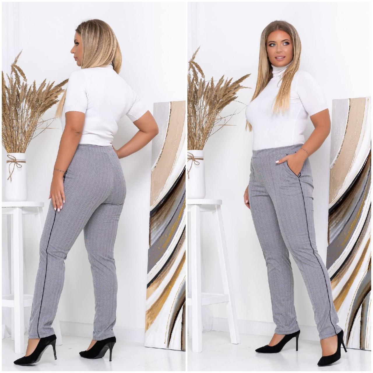 Женские брюки прямые батал новинка 2020