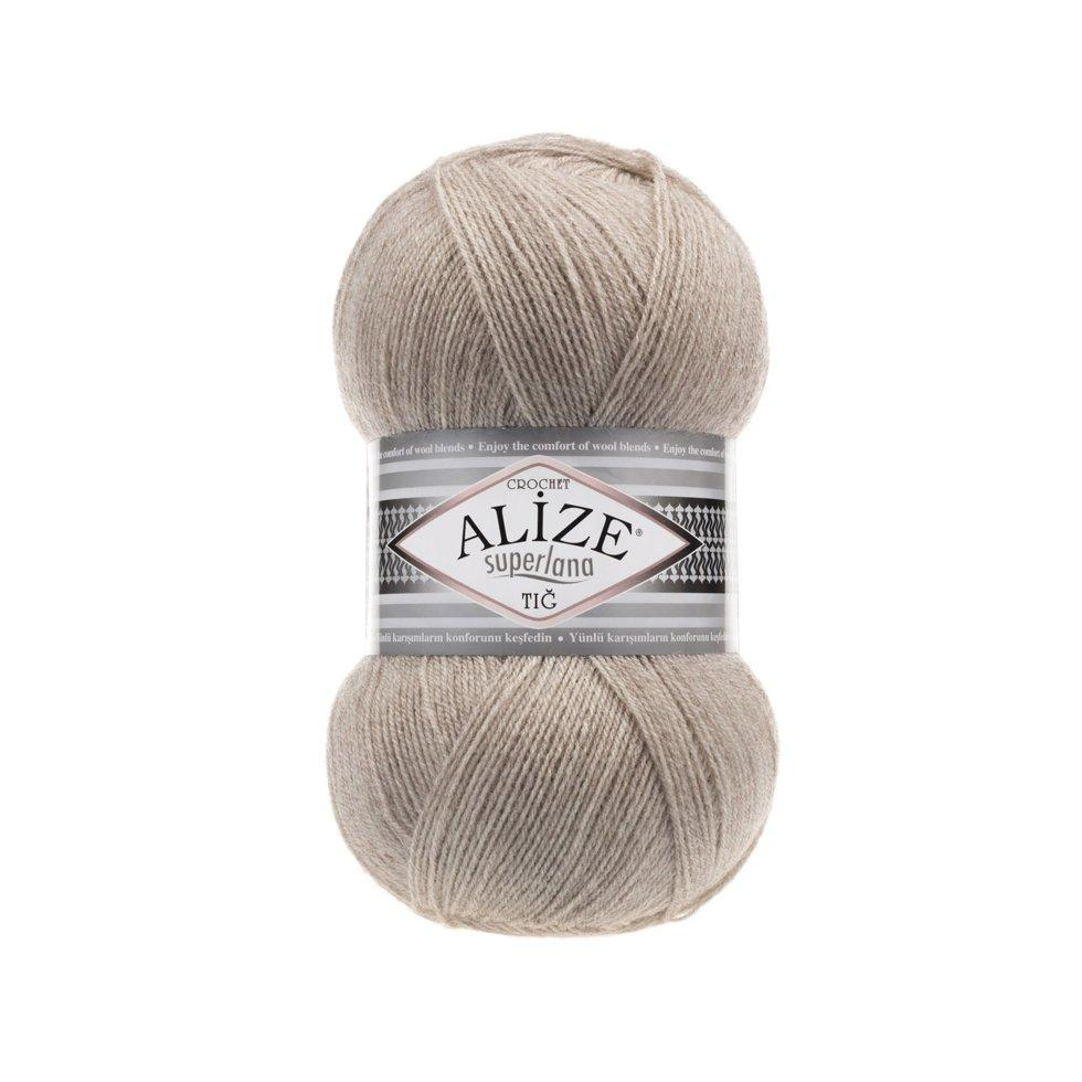 Пряжа Суперлана тиг Alize, № 207, светло-коричневый