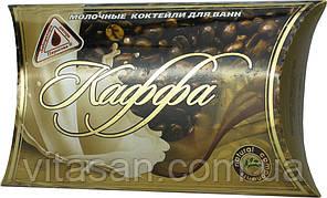 Молочна ванна з екстрактом кави Каффа, 450г