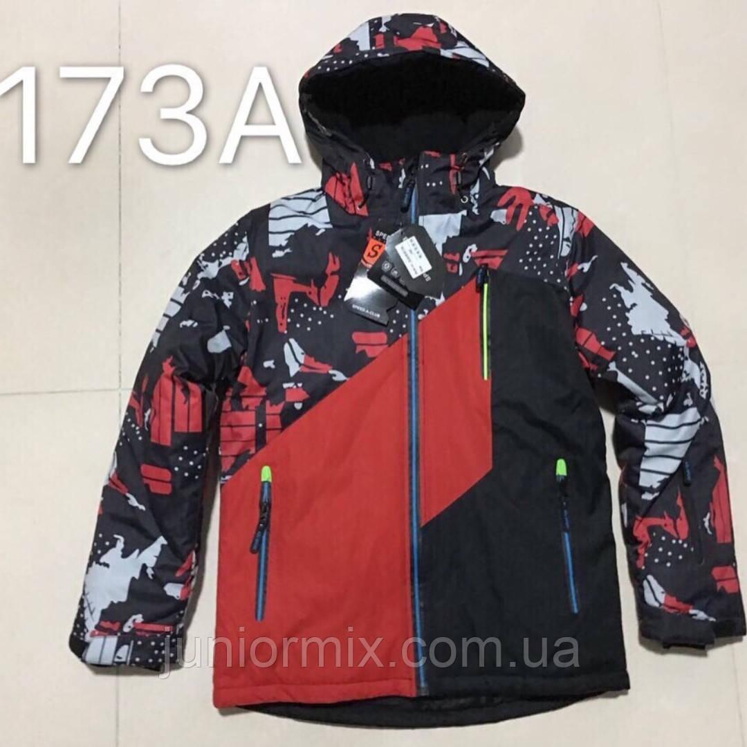 Спортивная лыжная куртка зимняя на мальчиков  подростков оптом