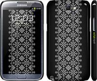 "Чехол на Samsung Galaxy Note 2 N7100 Вышиванка 36 ""605c-17"""