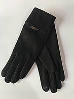 Женские замша сенсорные  перчатки 10 пар