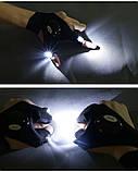 Перчатка-фонарик, фото 7