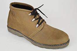 Ботинки бежевые Broni 34-05 нубук 44 размер