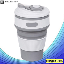 Термо-чашка силиконовая складная Collapsible 350 мл Серая, фото 2