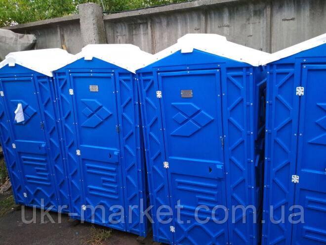 Туалетная кабина для дачи с  раковиной и умывальником
