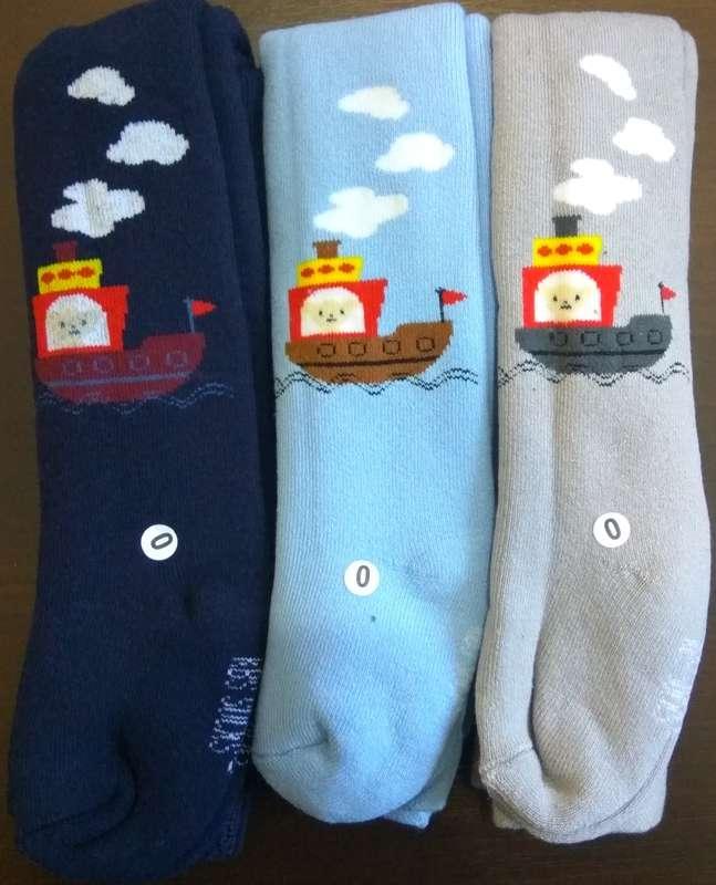 Колготы детские зимние махровые для мальчика,  KBS