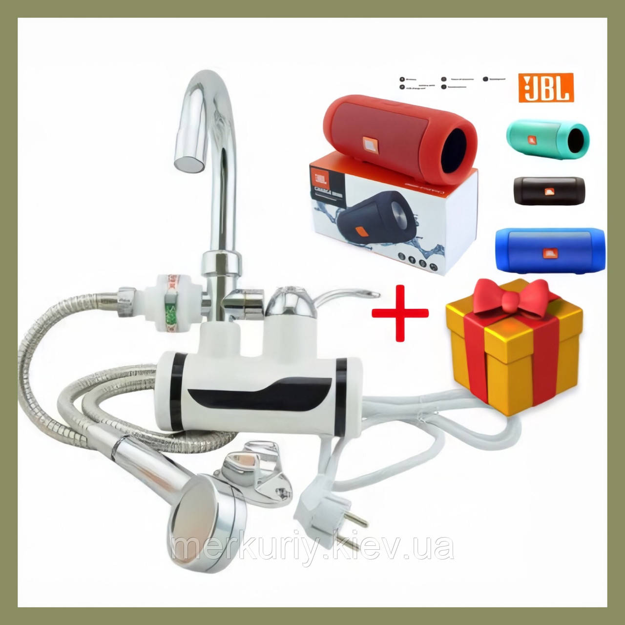 Миттєвий проточний водонагрівач електричний кран Delimano Делімано з душем