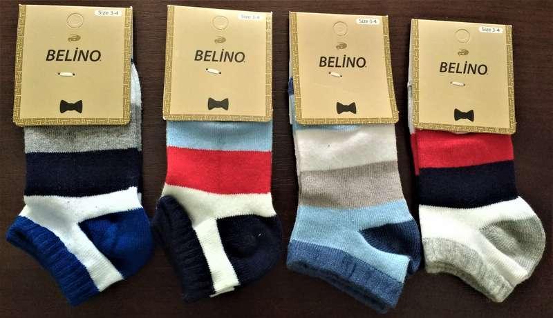 Носки демисезонные укороченные для мальчика, цветная полоска, Belino (размер 5-6лет.)