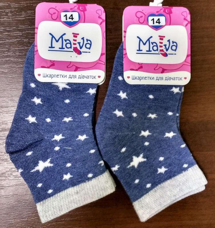 Носки детские демисезонные для девочки, Мальва (размер 12)