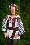 Традиційна вишиванка під стиль часів наших предків, актуальна століттями «Квітковий поясок», фото 6