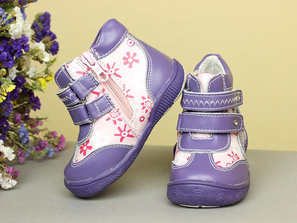 Ботинки девочка фиолет PAFI р.21