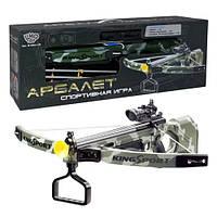 Детский арбалет с лазерным прицелом и стрелами на присосках М 0004 King Sport