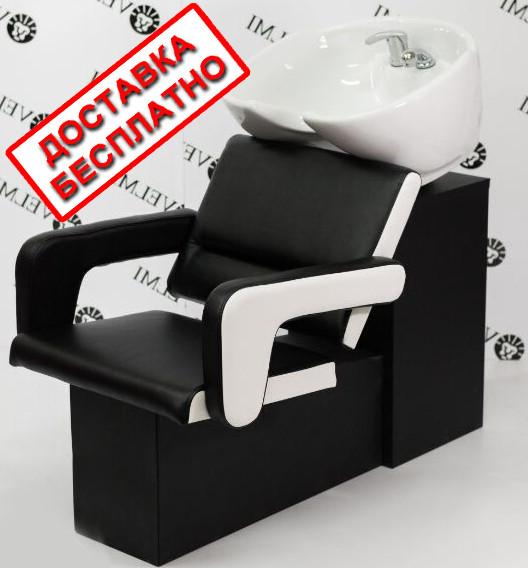 Мийка перукарська Cheap з кріслом Flamingo для салону краси