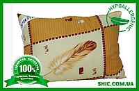 Подушка 50х70 Уют холлофайбер. Подушки для сна. Подушки 50х70 гипоаллергенные. Качественные подушки 50х70.