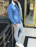 😜 Джинсовая куртка светло-голубая  с белым мехом, фото 2