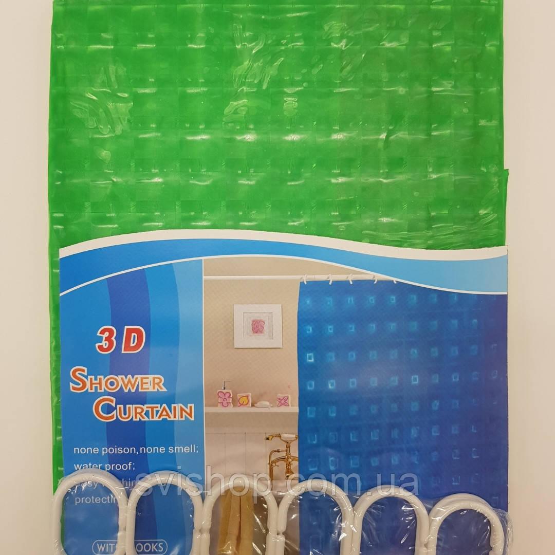 Шторка в ванную силиконовая с  3D эффектом 180х180 см. Зеленый цвет.
