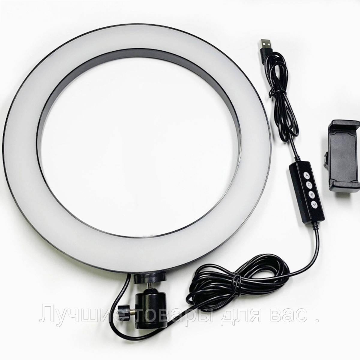 Кольцевая лампа LED 26 см. с раздвижным штативом 160 см.