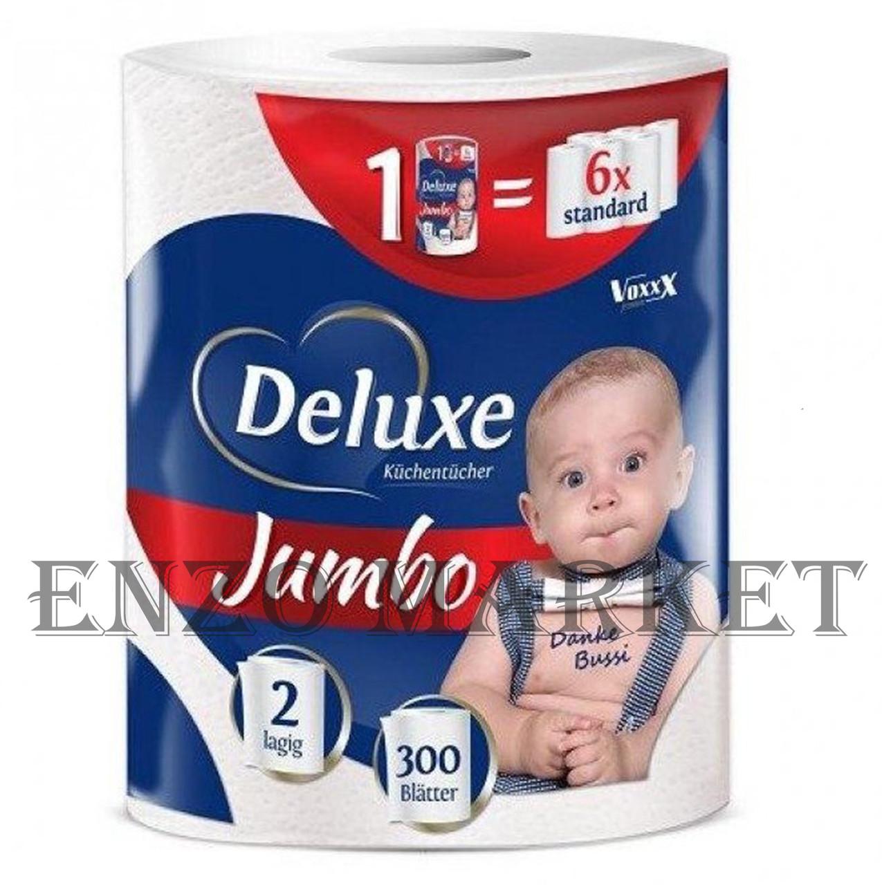 Бумажное полотенце Deluxe Jumbo 2-х слойное