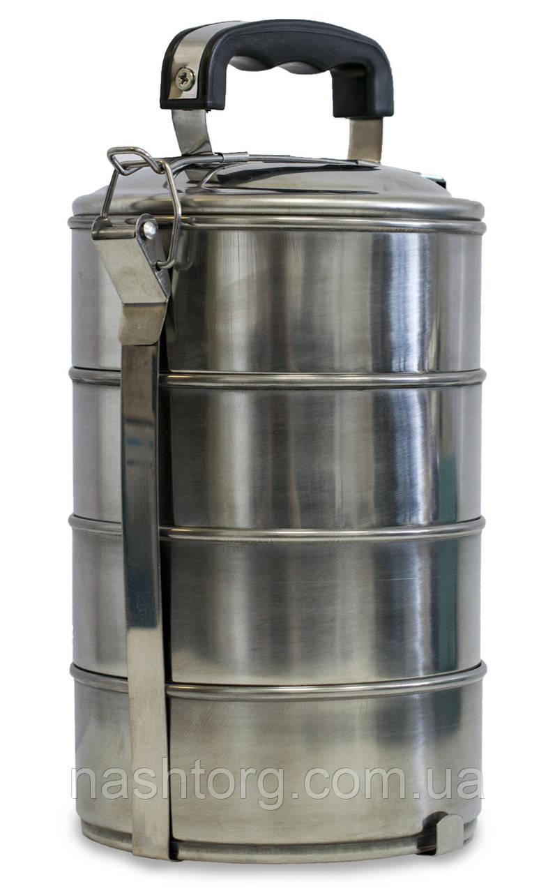 Распродажа! Набор пищевых контейнеров для еды (4 шт./уп.) Handle Pots, пищевые контейнеры-судки из нержавейки